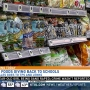Whole Foods to donate portion of sales to Tulsa, Jenks Public Schools