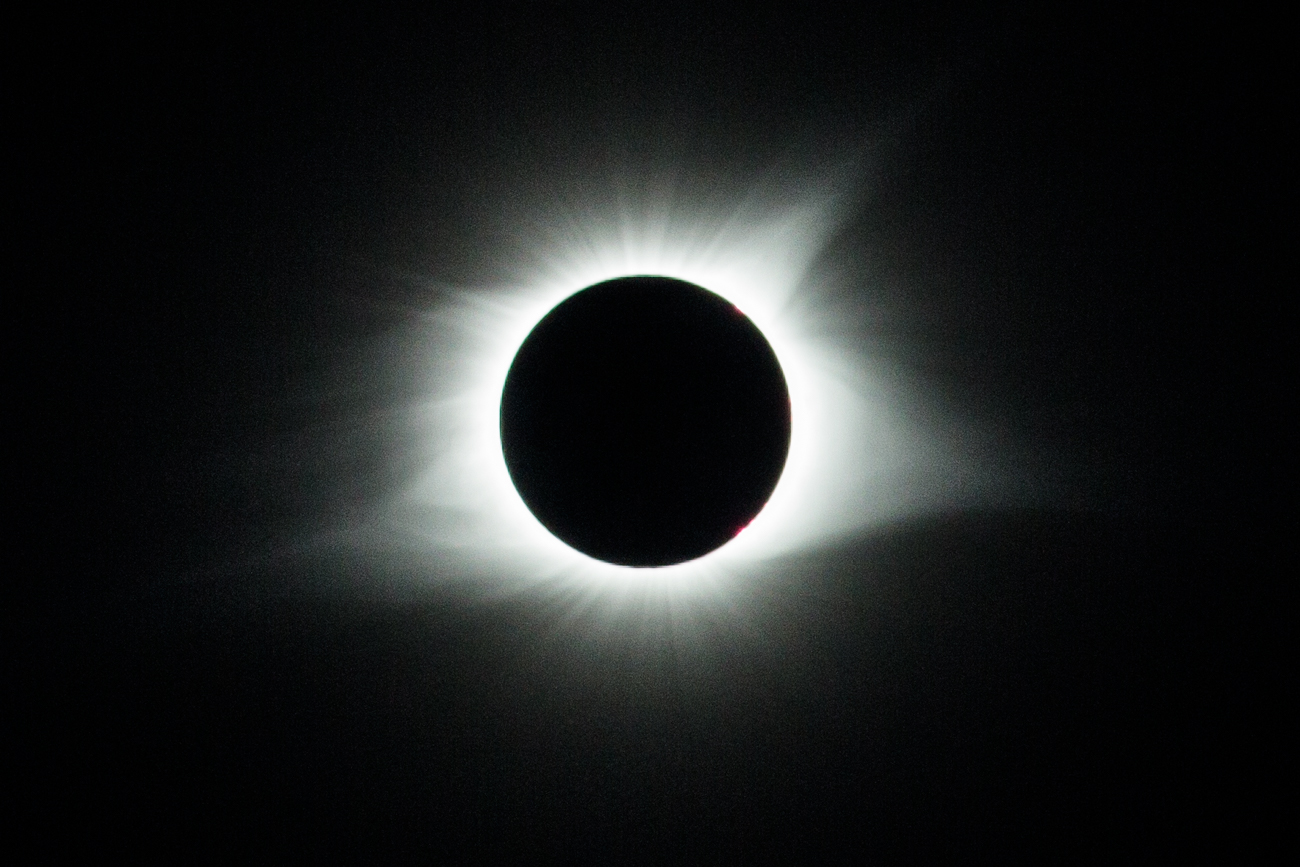The Great American Eclipse in totality at 1:24 PM / Image: Catherine Viox // Published: 8.22.17