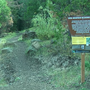 Jackson County Commissioners discuss changes to Cascade Siskiyou Monument